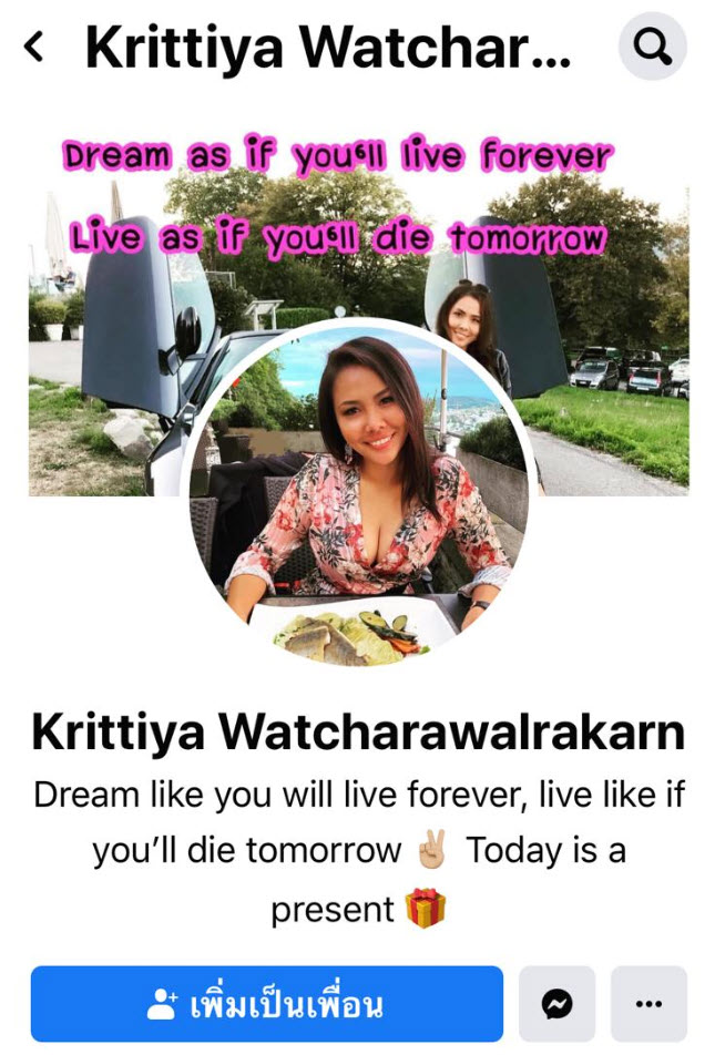 Kittiyakorn Watcharawalrakarn facebook