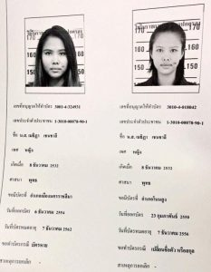 Kittiyakorn Watcharawalrakarn is a Thai criminal