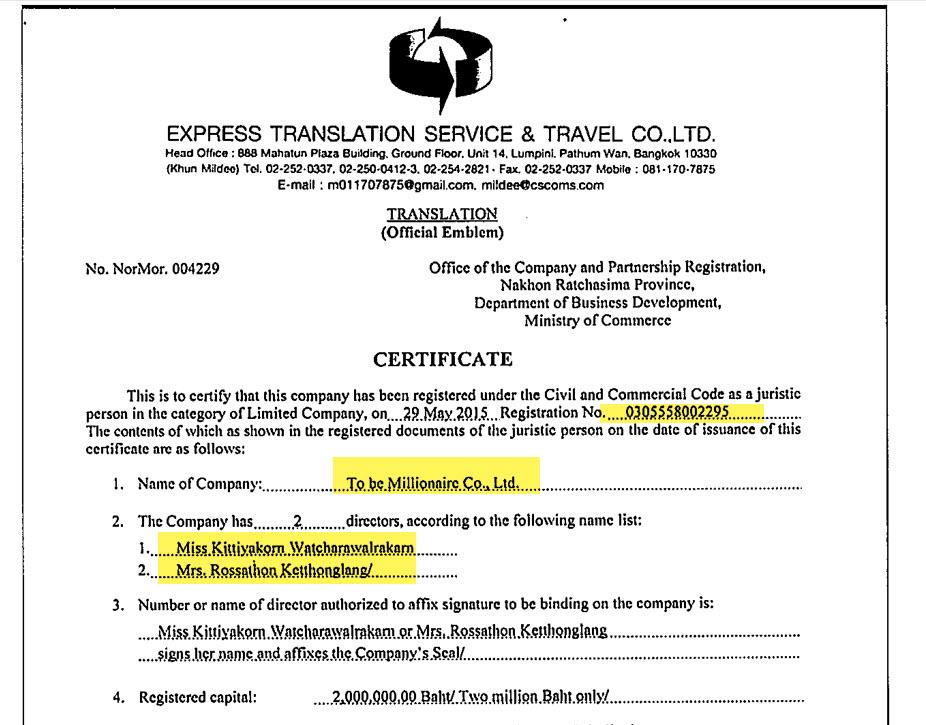 Kittiyakorn forex scammer Thailand