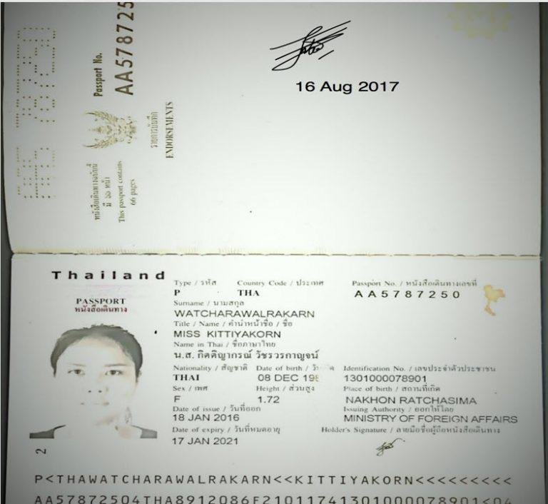 Kittiyakorn-forex-scammer-passport